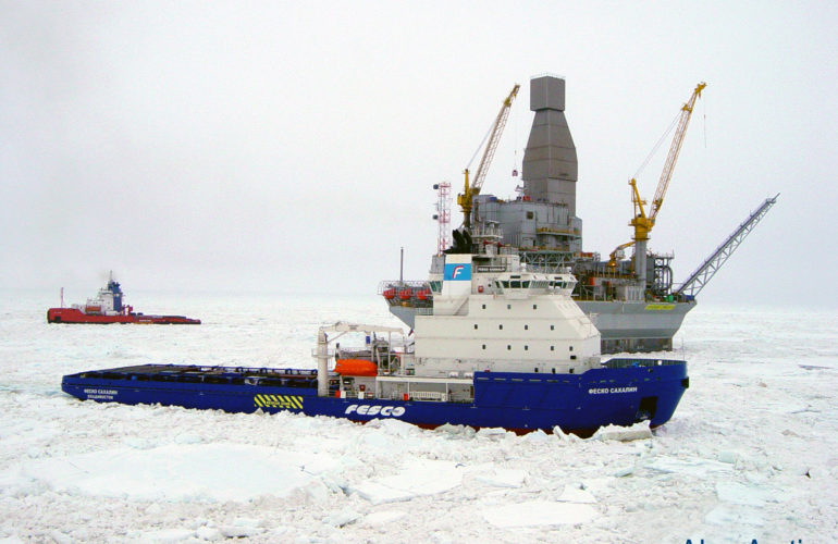 Fesco Sakhalin
